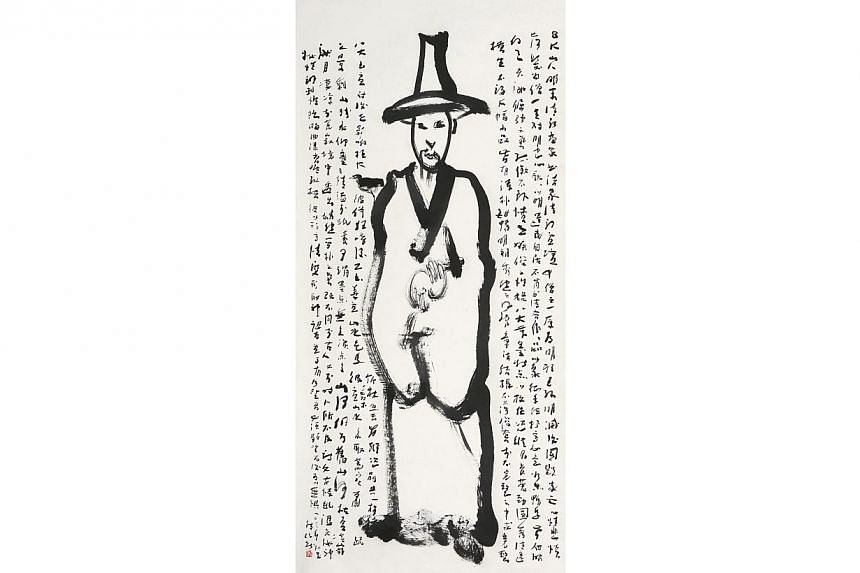 Tan Swie Hian's ink-on-rice-paper portrait Bada Shanren, which sold for a record S$4.4 million at a Beijing auction on Nov 30, 2014. -- PHOTO: POLY AUCTION