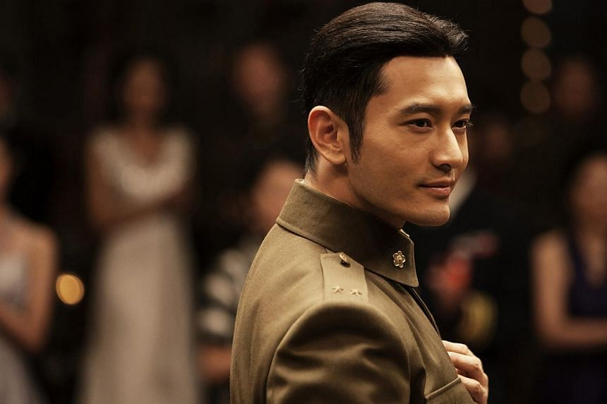 Chinese actor Huang Xiaoming (above).