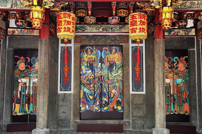 The entrance gate as seen from outside.-- PHOTO: LIM YAOHUI FOR THE STRAITS TIMES