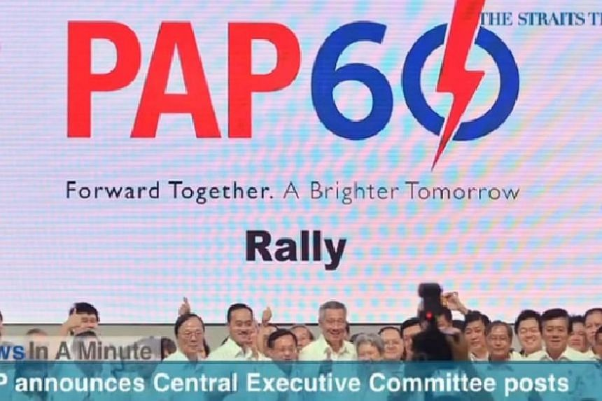 In today's The Straits Times News In A Minute video, we look at how the People's Action Party added new faces to its Central Executive Committee, bringing the total number of members to 18.-- PHOTO: SCREENGRAB FROM RAZORTV
