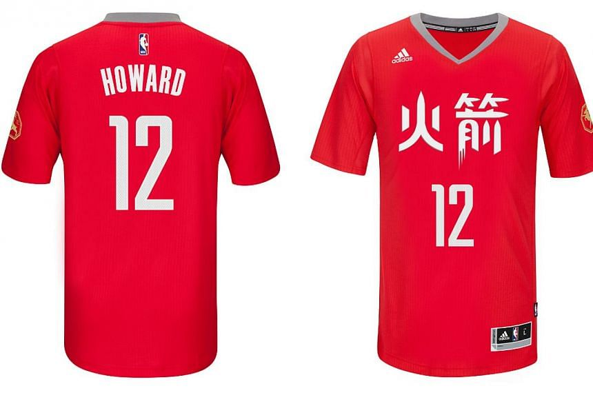 The Houston Rockets' special Chinese New Year jersey. -- PHOTO: NBA