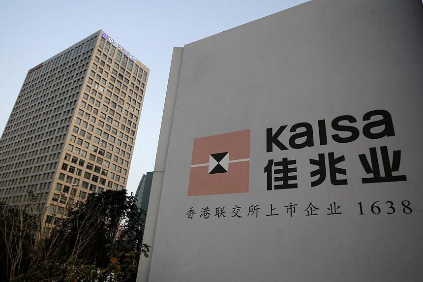 A construction site by Chinese property developer Kaisa Group in Shanghai, on Feb 17, 2015. Kaisa, whose bonds are listed in Singapore, proposed a restructuring plan for its onshore debt that would cut its interest costs and give it as many as six ye
