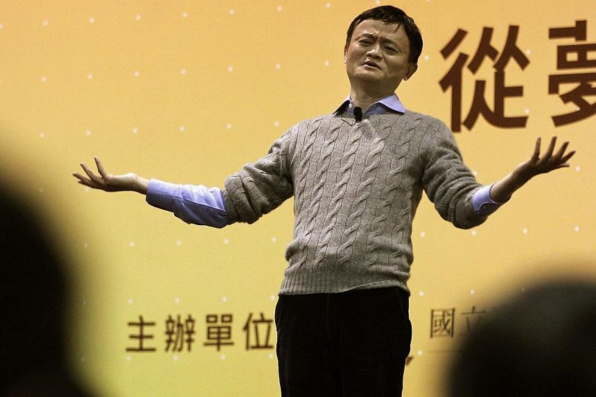 Alibaba Group Executive Chairman Jack Ma reacts while giving a speech at National Taiwan University in Taipei on March 3, 2015. Taiwan has snubbed a multi-million dollar funding pledge by China's e-commerce giant Alibaba designed to encourage the isl