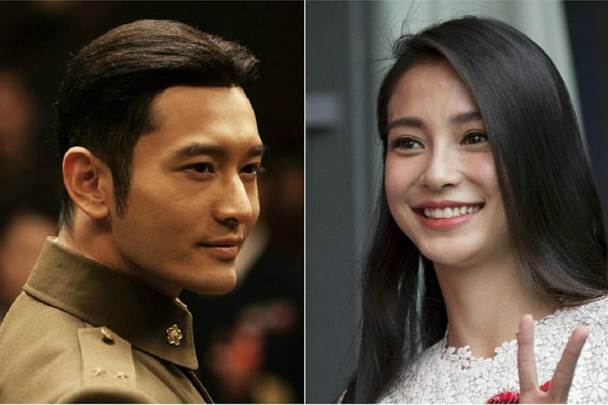 Actors Huang Xiaoming and Angelababy married in a civil ceremony in Qingdao on May 27, 2015. -- PHOTO: REUTERS/ SHAW ORGANISATION