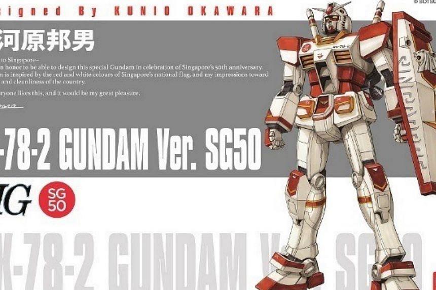 The SG50 Gundam kit designed by original Gundam designer Kunio Okawara.-- PHOTO: SCREENGRAB FROM GUNDAMDOCKS.SG