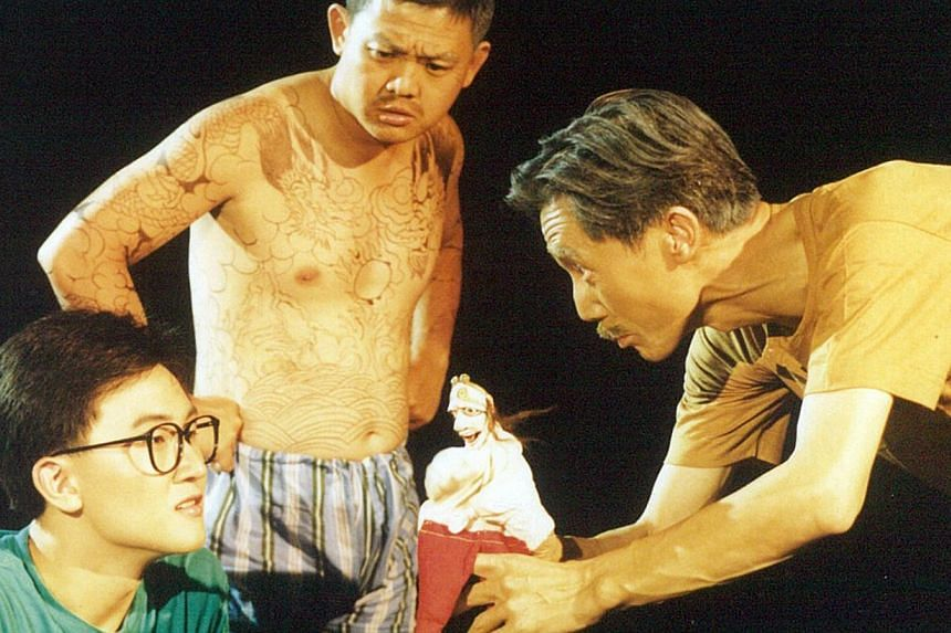 Lao Jiu (1990). -- PHOTO: THE THEATRE PRACTICE