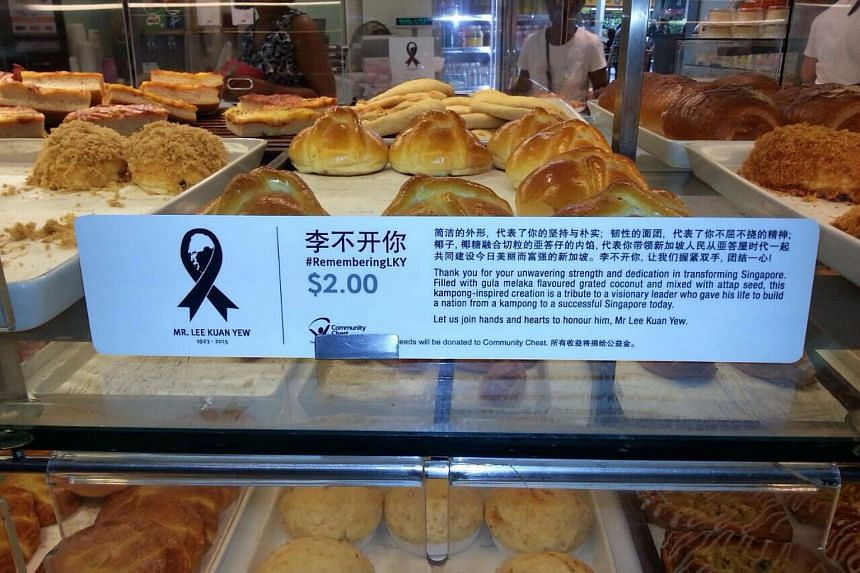 The special commemorative bun that the BreadTalk chain started selling on March 25, 2015 in memory of the late Mr Lee Kuan Yew.