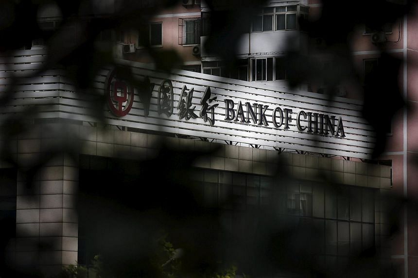 A section of a World Bank report on China that criticised the country's state-dominated financial sector has been removed, with the Washington-based institution saying it had not been adequately reviewed.