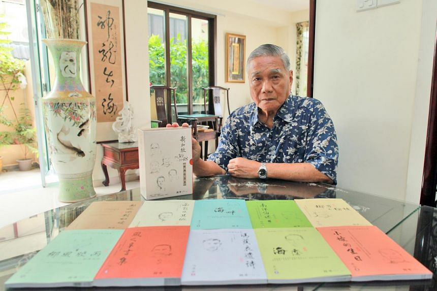Retired school principal and writer Yap Koon Chan is launching his latest collection of essays as well as 10 lost books at the National Library today.