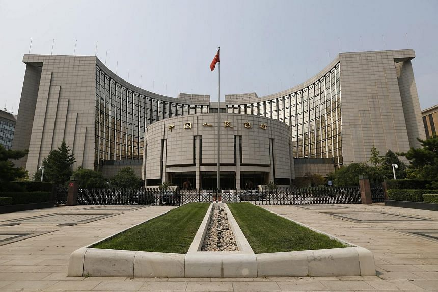 A view of the People's Bank Of China in Beijing, China.