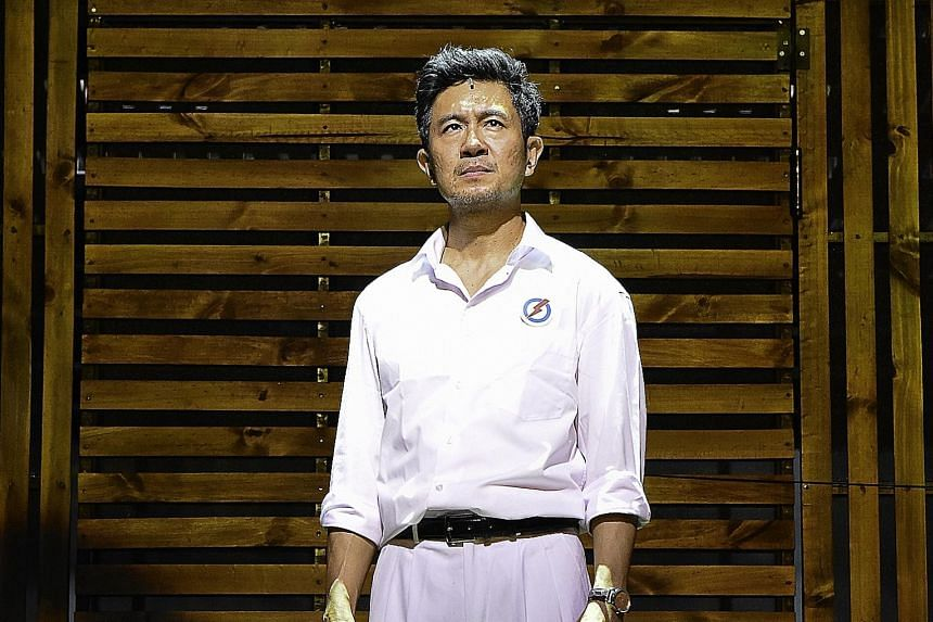 Pang in a full-dress rehearsal as Mr Lee.