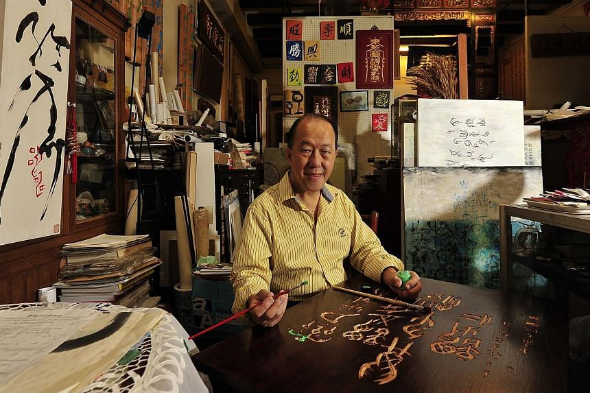 Mr Yong Cheong Thye's shop receives about 10 requests a year to make handcarved signboards.