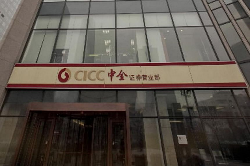 A file picture of the China International Capital Corp. (CICC) branch in Beijing, China.