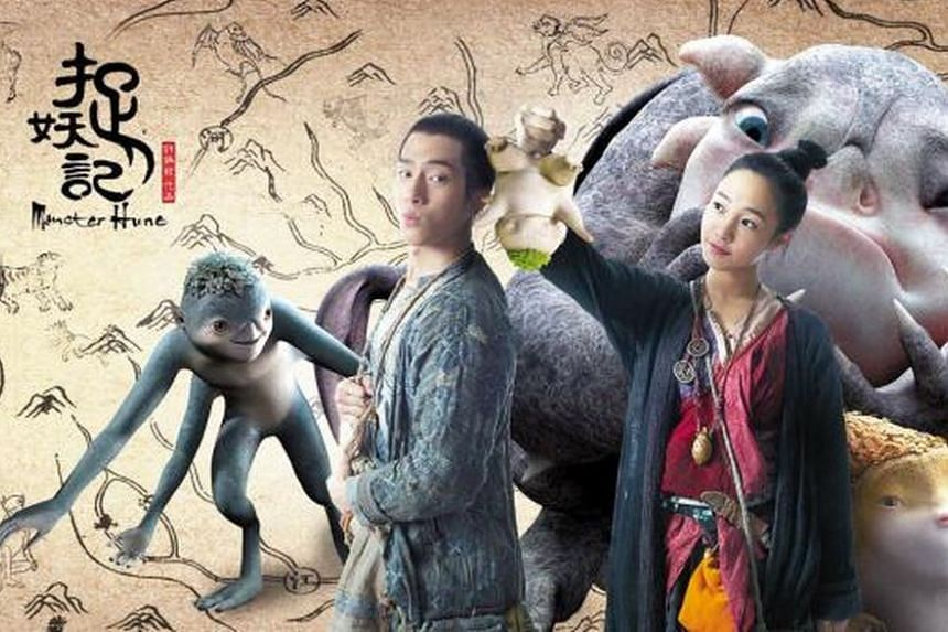A film poster of Chinese fantasy comedy Monster Hunt.