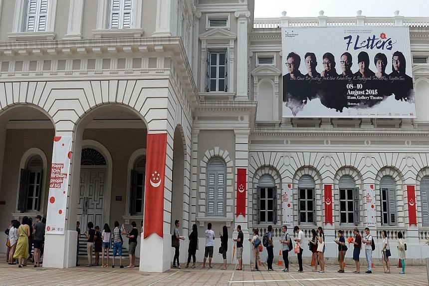 It was a long wait outside the National Museum yesterday for free tickets to 7 Letters.