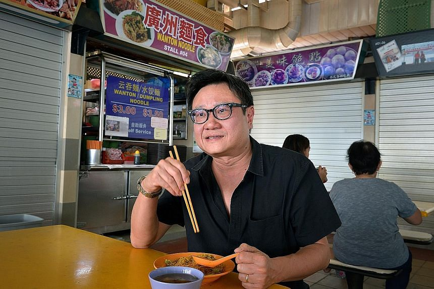 One of Eric Khoo's favourite foods is wonton noodles from Guangzhou Wanton Noodles in Tanglin Halt Food Centre.