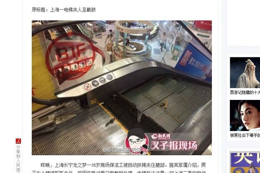 The 35-year-old cleaner's left leg had to be amputated at the calf after it got stuck in a Shanghai shopping mall escalator.