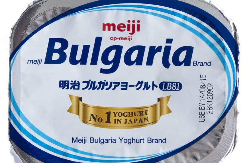 A yogurt brand named for the bulgarian lactobacillus strain it uses.