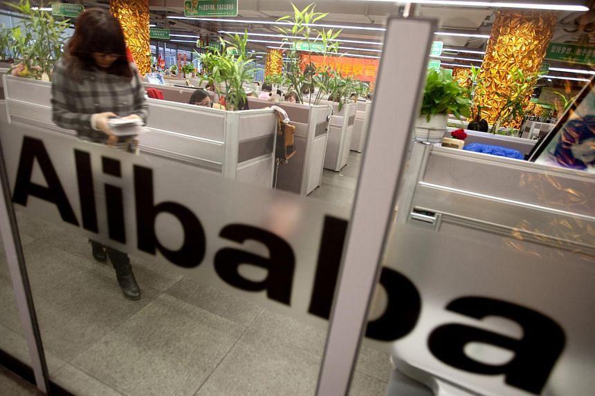 Alibaba Group's headquarters in Hangzhou in 2012.