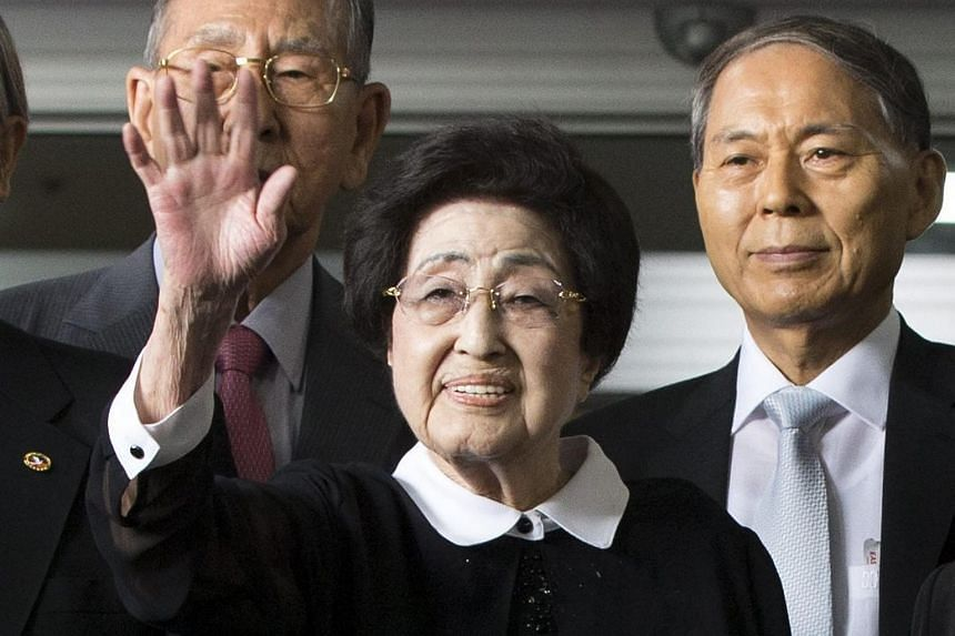Ms Lee Hee Ho, widow of the late former South Korean president Kim Dae Jung.