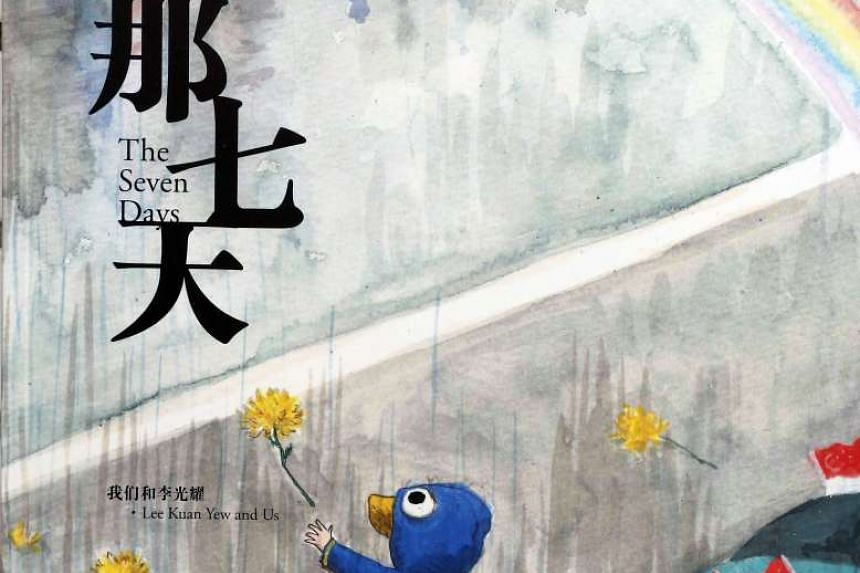 Above: A book on the outpouring of grief after Mr Lee died.