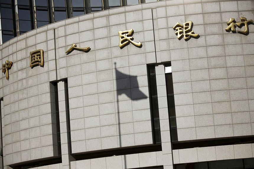 The People's Bank of China eased concern about a disorderly devaluation of the yuan on Thursday, Aug 13, 2015, saying it supports a strong, stable yuan in the long term.