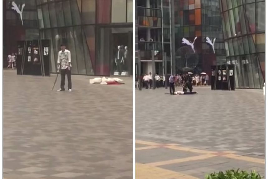 A 25-year-old suspect, from the northeastern province of Jilin, had been detained after the attack in the shopping centre.