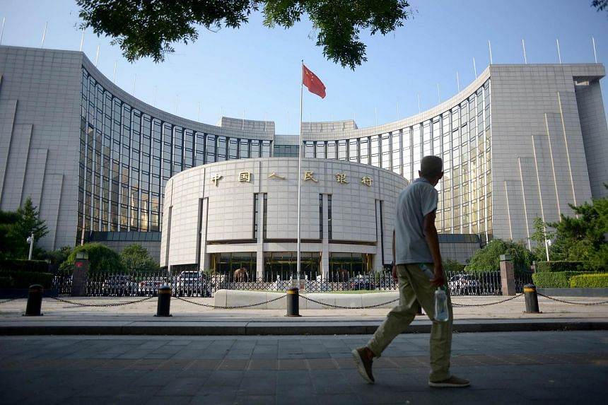The People's Bank of China in Beijing.
