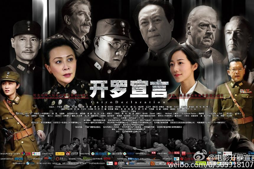 The movie poster for The Cairo Declaration features actor Tang Guoqiang, who plays Mao Zedong, prominently in the centre.