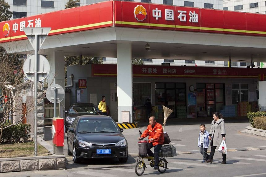 Chinaoil, which trades for Asia's largest oil producer PetroChina (above), has built itself into an integrated oil firm along the lines of BP.
