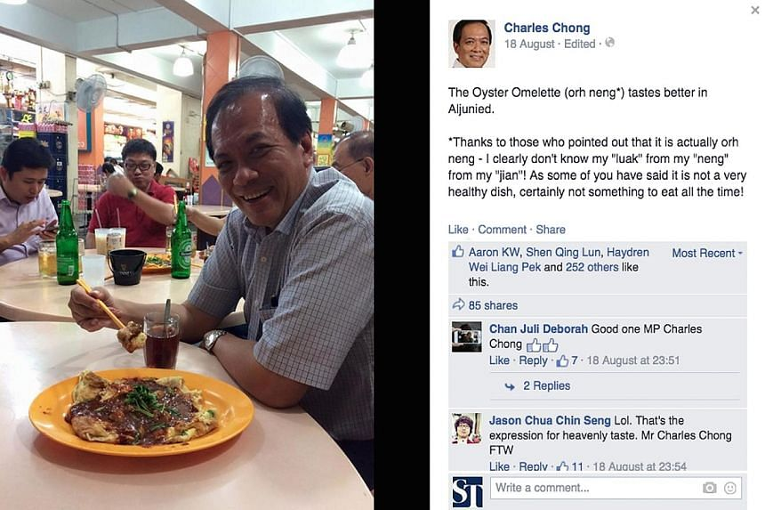 Joo Chiat MP Charles Chong's post, which came shortly after a similar one by Workers' Party chairman Sylvia Lim.