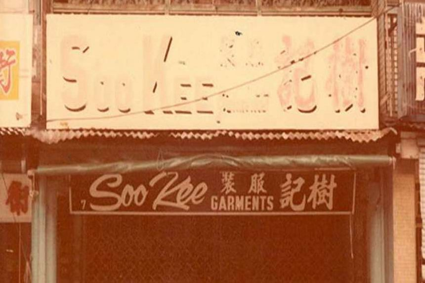 My Life So Far: The original Soo Kee store, run by their father Lim Poon Soo, stocked everything from canvas school shoes to table runners.