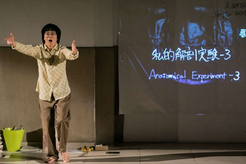 Natsuko Tezuka's work, performed like a lecture demonstration, has a surprise ending.