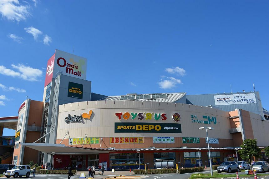 Croesus Retail Trust owned One's Mall, located in Chiba, Japan.