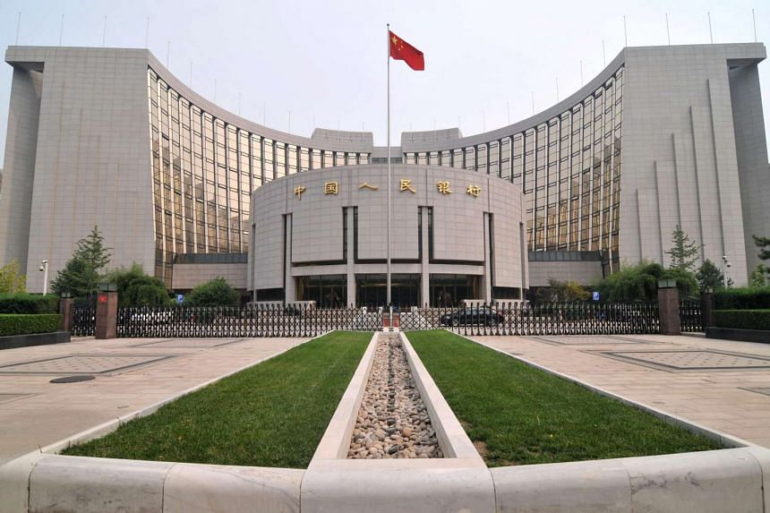 The headquarters of the People's Bank of China (PBOC) in central Beijing, China.