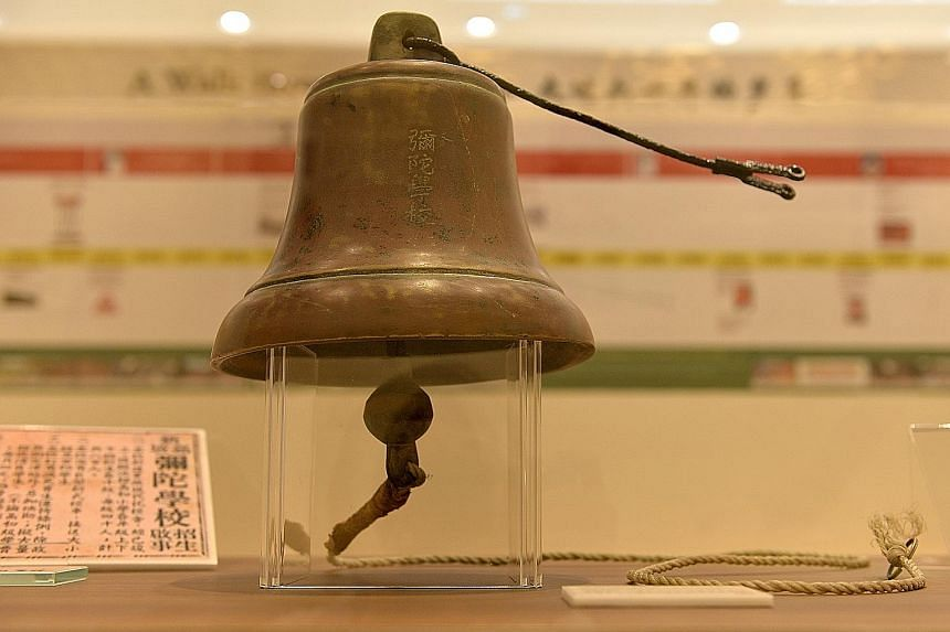Lovingly preserved artefacts on display include the old school bell, which once hung at the Race Course Road premises.