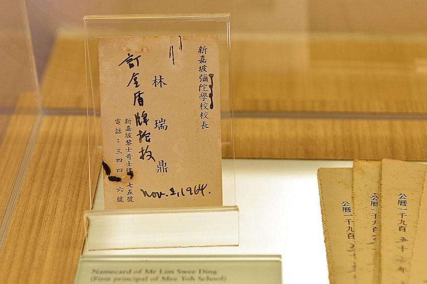 The name card of the first principal, Mr Lim Swee Ding.
