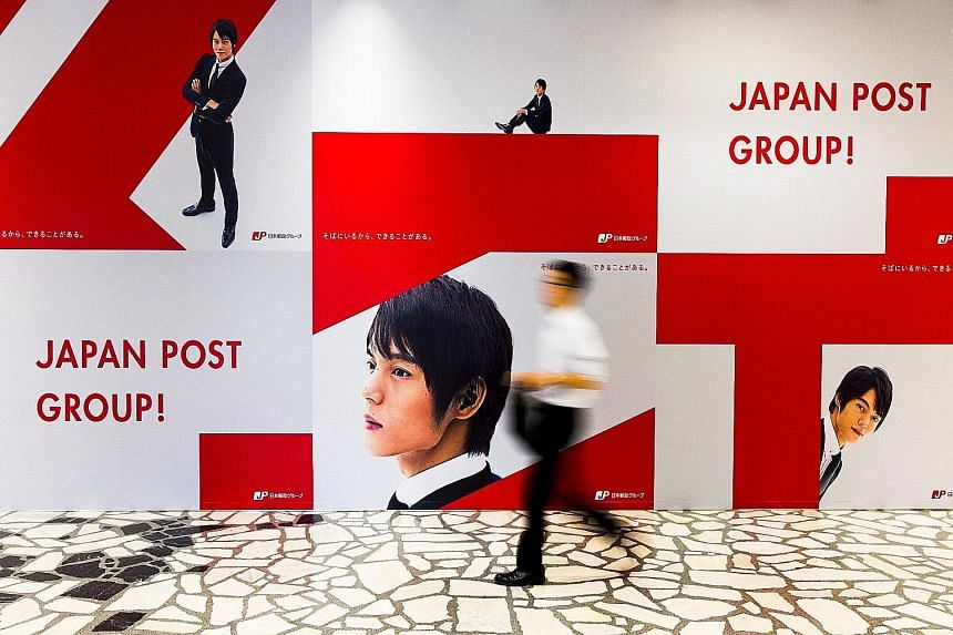 Japan Post Group is targeting individual investors for at least 70 per cent of its IPO, say people with knowledge of the matter.