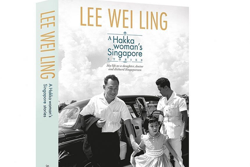 In her book (above), Dr Lee Wei Ling shares family photos, like the one of heras a toddler (left). Right: Mr Lee Kuan Yew at his 80th birthday celebration with (from left) then Chief Justice Yong Pung How, Dr Lee, Mr Lee's wife, his son Lee Hsien Loo
