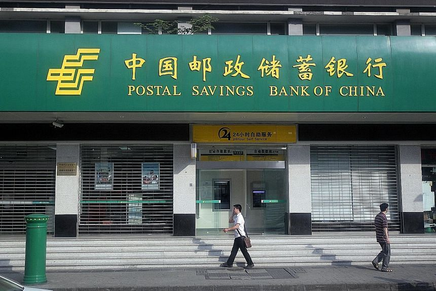 The Postal Savings Bank of China is reported to be near an agreement to sell a stake of about 15 per cent to outside investors in a deal worth about US$6.5 billion ($9.3 billion).