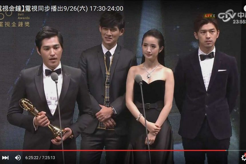 (From left) Blue Lan wins Best Actor at the Golden Bell Awards. Behind him are Vic Chou, Ariel Lin and Chen Bo-lin.