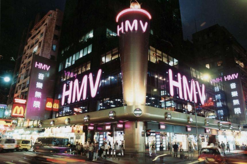 HMV's flagship music store in Hongkong.