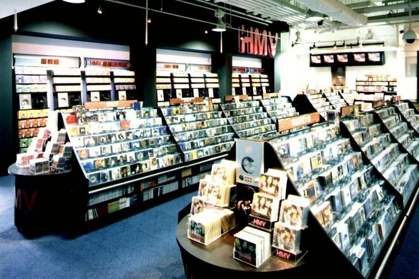 The HMV Shatin store in Hongkong.