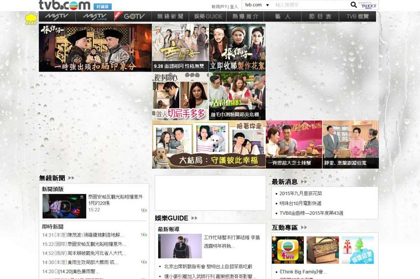 TVB's website includes content from all its channels, including TVB Jade, its flagship channel.