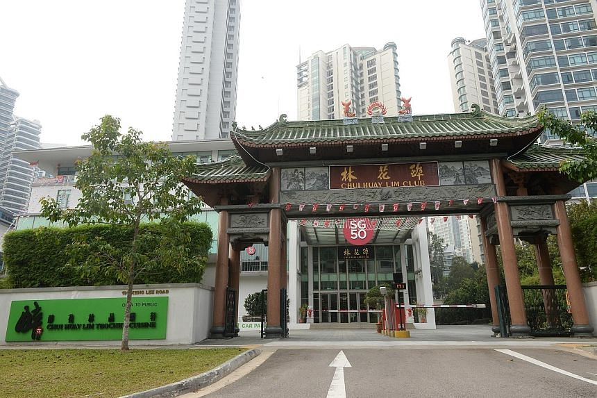 Chui Huay Lim's modern clubhouse in Keng Lee Road, built at a cost of nearly $70 million, is now a cultural centre where talks and seminars are held regularly.