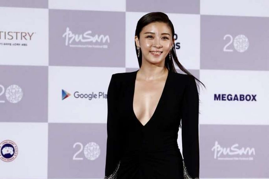 South Korean actress Ha Ji Won at the opening ceremony of the Busan International Film Festival on Thursday.