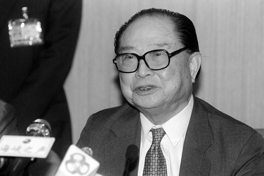 Mr Wang Daohan, the head of China's Association for Relation Across the Taiwan Straits (Arats), on April 25, 1993.