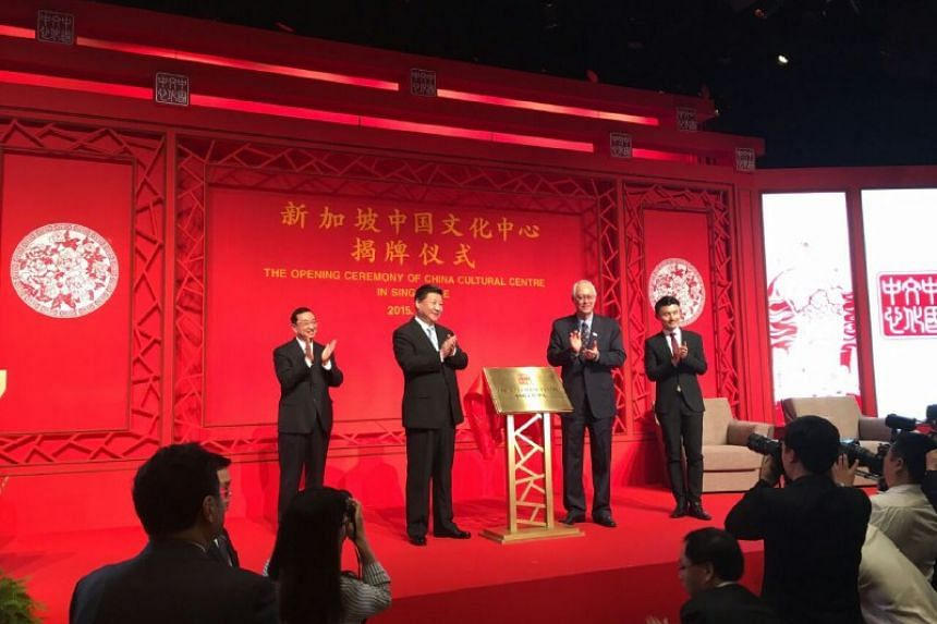 Chinese President Xi Jinping (second from left) and ESM Goh Chok Tong (third from left) at the official opening of the China Cultural Centre.