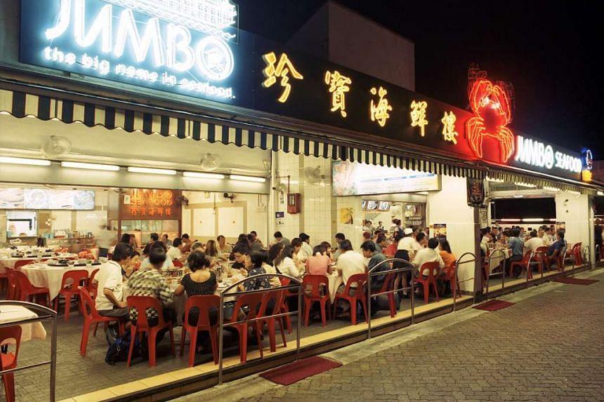 Jumbo Seafood Restaurant at East Coast.