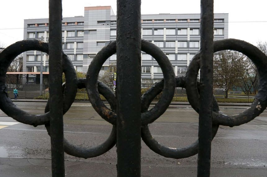 The building in Moscow, Russia, which houses a laboratory suspended by the World Anti-Doping Agency.